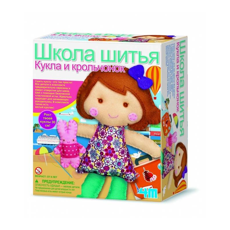 4М Школа шитья Кукла и крольчонок luodoll bjd sd doll doll luts kid delf girl coco dd msd toy 1 4 doll free eyes free make up
