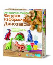 Фигурки из формочки Динозавры
