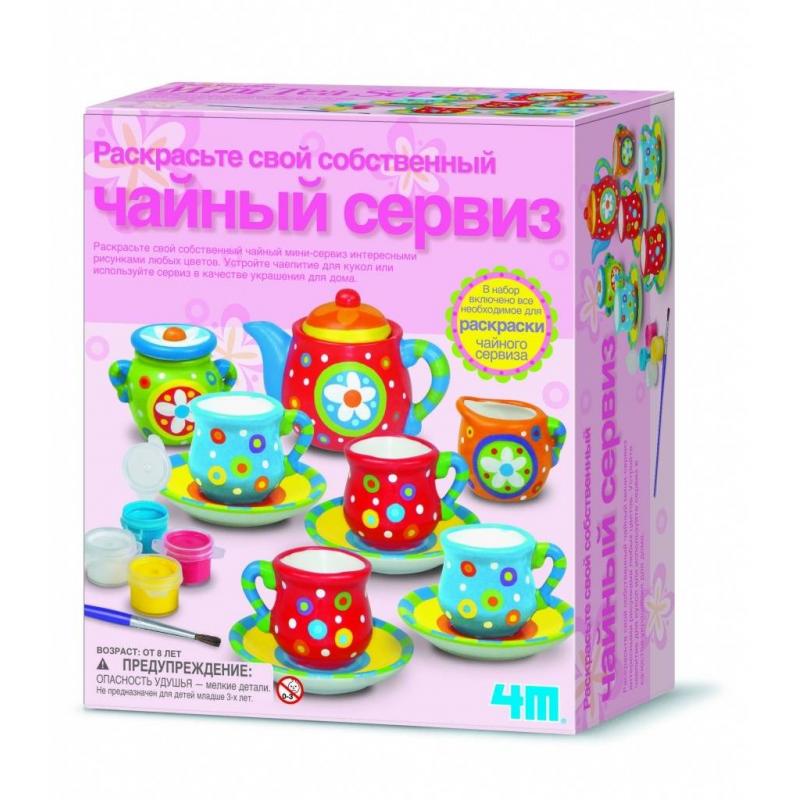 4М Чайный сервиз creative набор для творчества украшаем чайный сервиз