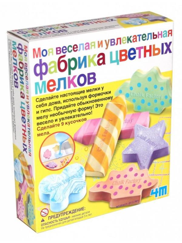 Фабрика цветных мелков 4М