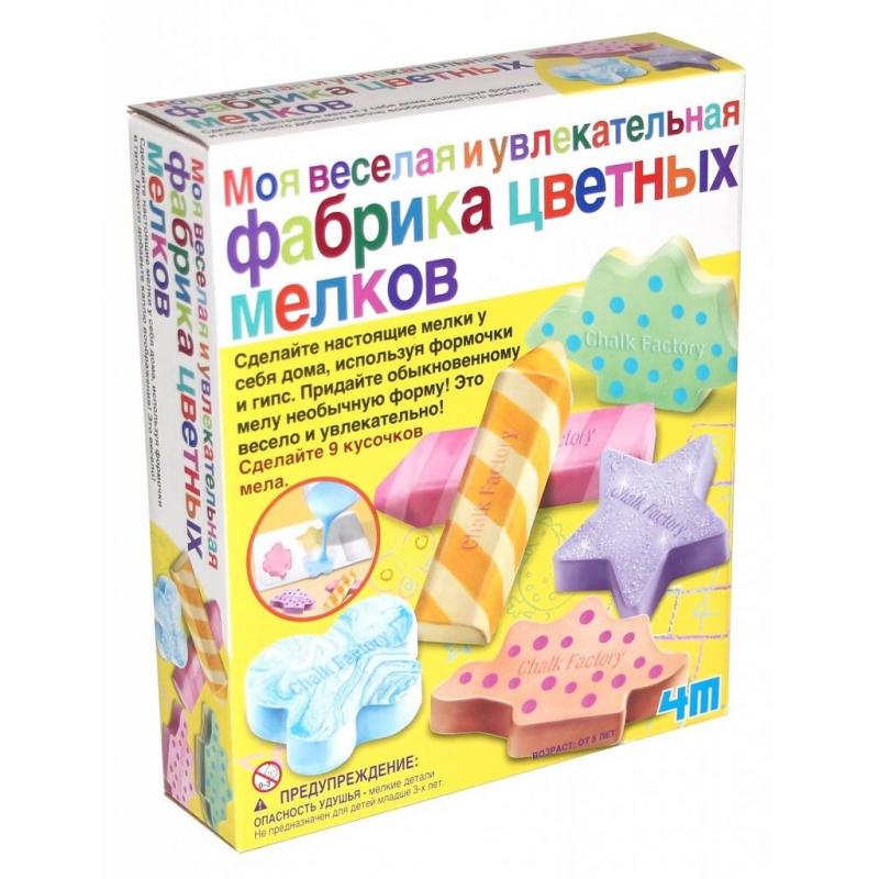 4М Фабрика цветных мелков наборы для творчества 4м фигурки из формочки принцесса 00 03528