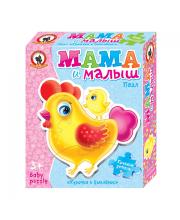 Пазл Мама и Малыш Курочка и Цыпленок Русский стиль