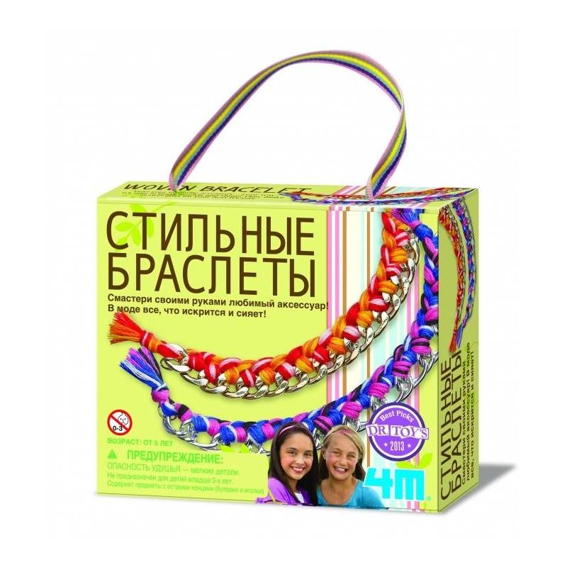 4М Стильные браслеты our discovery island 4 dvd
