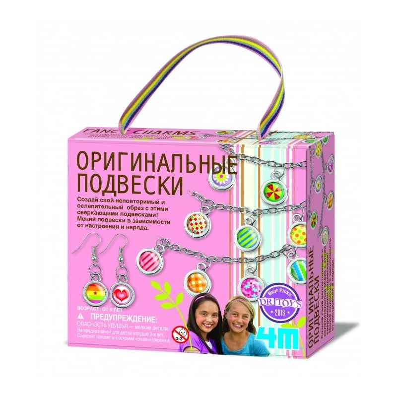 4М Оригинальные подвески наборы для творчества 4м набор веселые штампики 00 04614