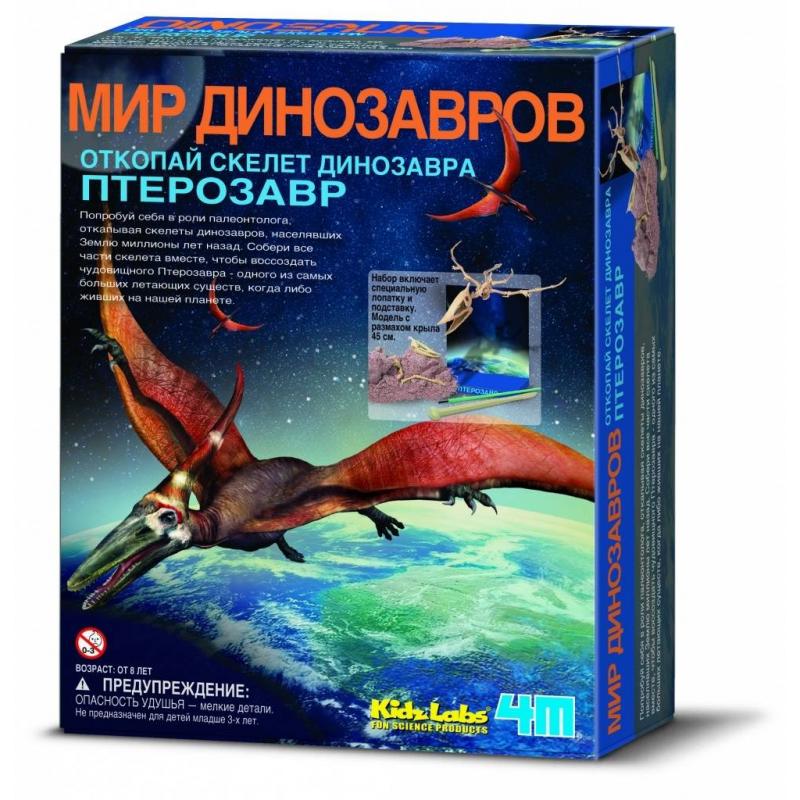 4М Скелет Птерозавра