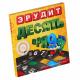 Игрушки, Настольная игра Эрудит Десять в ряд Биплант 658363, фото 2