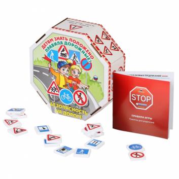 Игрушки, Настольная игра Безопасность на дороге Биплант 658370, фото