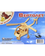 Сборная модель Вертолет Мир деревянных игрушек
