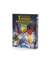 Настольная игра Гномы-вредители Дуэль СТИЛЬ ЖИЗНИ