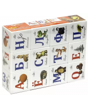 Кубики Азбука 12 шт Затейники