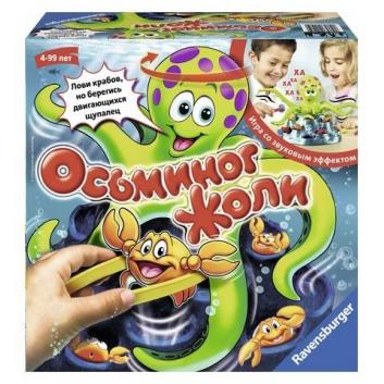 Игрушки, Настольная игра Джолли осьминог RAVENSBURGER , фото