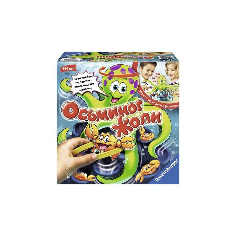 RAVENSBURGER Настольная игра Джолли осьминог ravensburger настольная игра фигурикс ravensburger