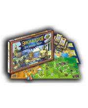 Настольная игра Эволюция Древний мир Белфарпост