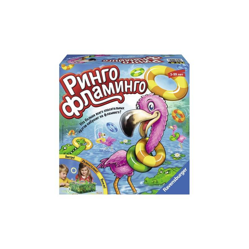 RAVENSBURGER Настольная игра Ринго Фламинго