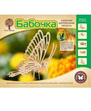 Сборная модель Бабочка Мир деревянных игрушек