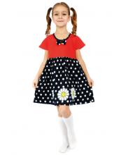 Платье Счастливая Малинка