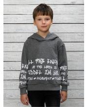 Джемпер для мальчика Счастливая Малинка