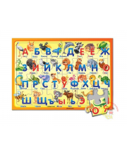 Пазл Алфавит Животные 24 элемента