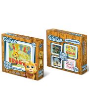 Пазл Ginger Origami