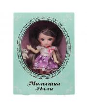 Кукла шарнирная Малышка Лили шатенка с собачкой 16 см Funky Toys