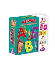 Настольная игра Азбука Vladi Toys