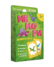 Настольная игра Мемори Динозавры ГеоДом