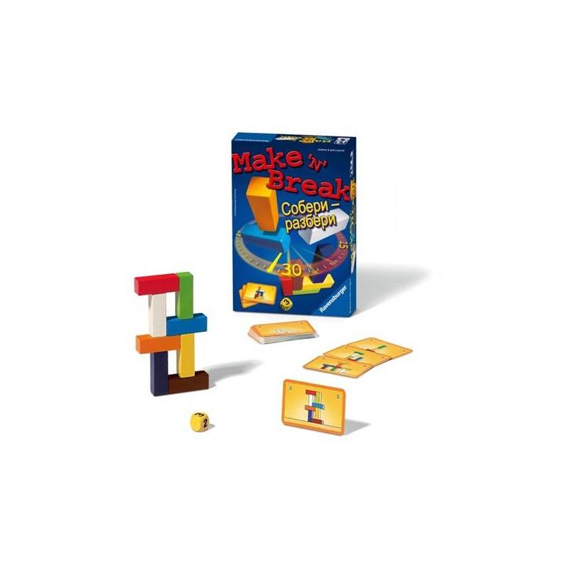 RAVENSBURGER Настольная игра Собери-разбери настольные игры ravensburger настольная игра собери разбери