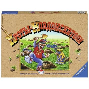 Игрушки, Настольная игра Кроты кладоискатели RAVENSBURGER 653376, фото