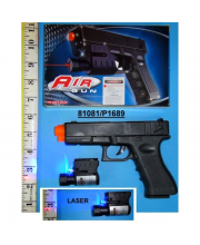 Пистолет с лазерным прицелом