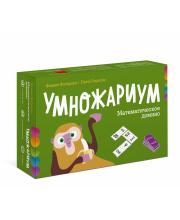 Настольная игра Умножариум Математическое домино МИФ