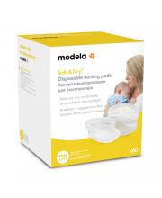 Прокладки одноразовые грудные 60 шт Medela