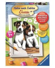 Картина по номерам Забавные щенки