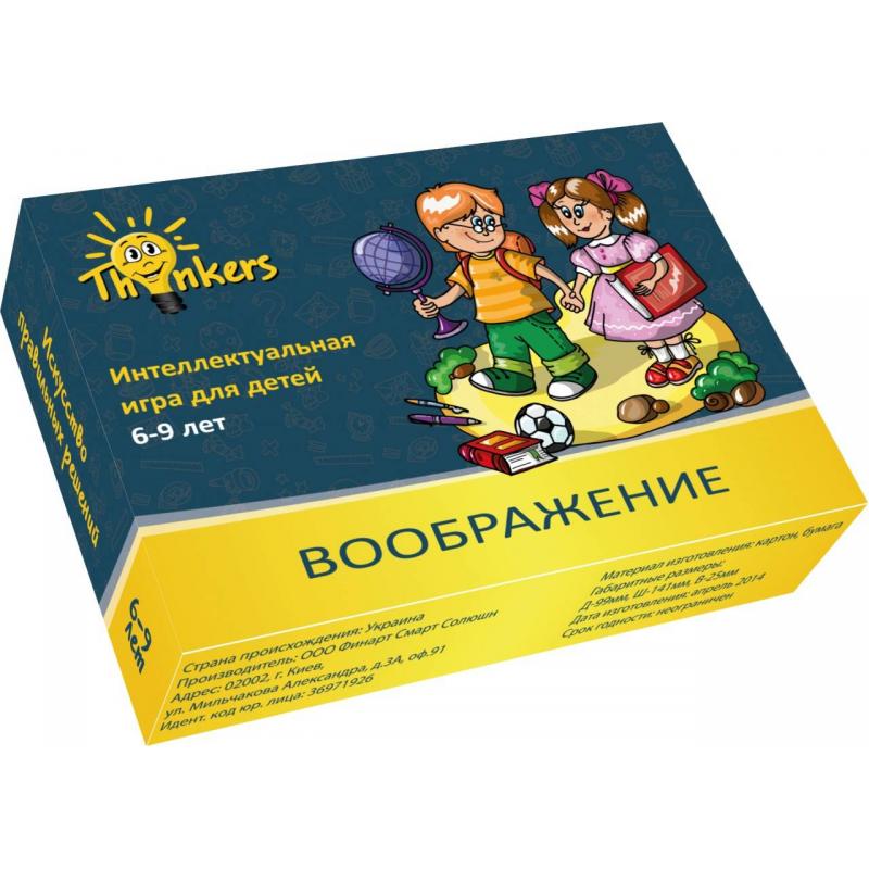 Купить Логическая игра Воображение, Thinkers, от 6 лет, Не указан, 658120