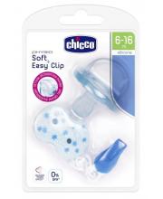 Пустышка Physio Soft и прищепка силикон 6-16м Chicco
