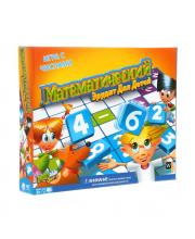 Настольная игра Математический эрудит для детей
