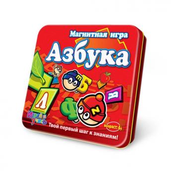 Магнитная игра Азбука