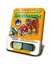 Магнитная игра Динозавры