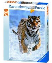 Пазл Тигр на снегу