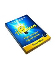 Логическая игра Мини Микс 1 Thinkers