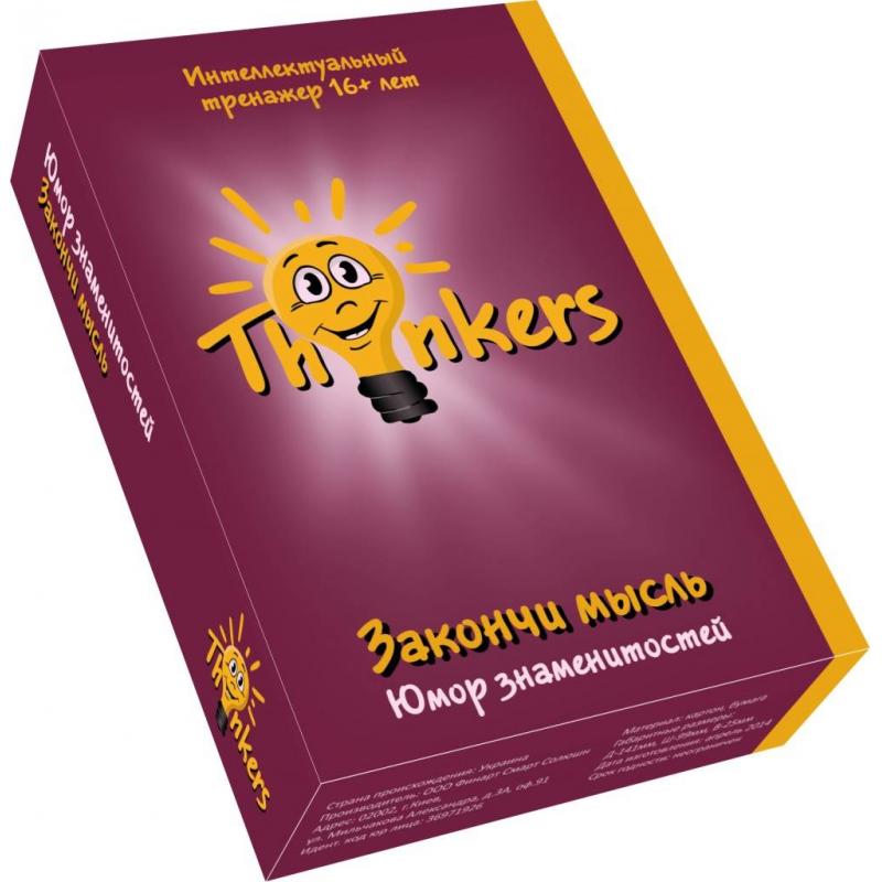 Купить Логическая игра Закончи мысль, Thinkers, от 16 лет, Не указан, 658149