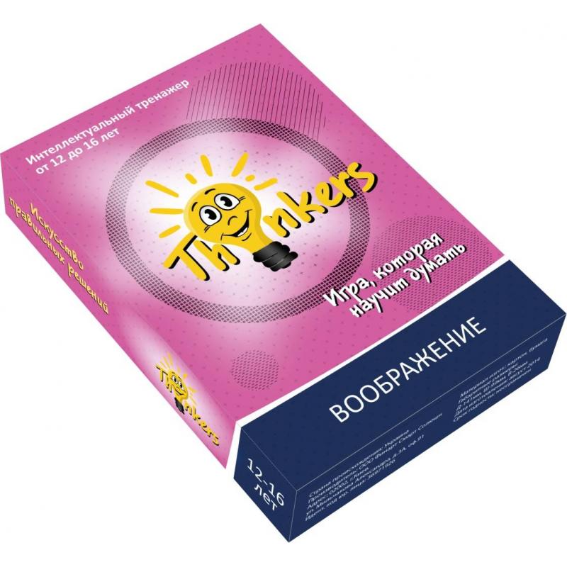 Купить Логическая игра Воображение, Thinkers, от 12 лет, Не указан, 658152
