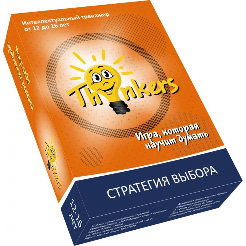 Купить Логическая игра Стратегия выбора, Thinkers, от 12 лет, Не указан, 658154