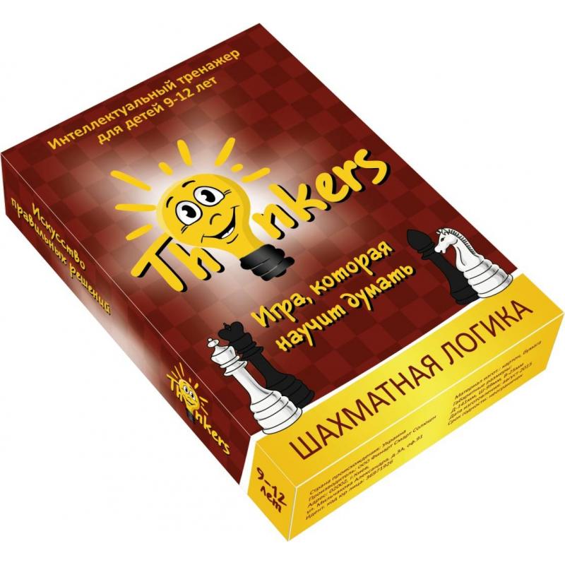 Логическая игра Шахматная логикаЛогическая игра Шахматная логикамаркиThinkers.<br>Игра очень увлекательная и в нее можно играть всей семьей или с друзьями. В набор входят 100 карточек с разными задачамии ответами на обратной стороне. С игрой ребенок тренирует воображение, логическое мышление, учится принимать оптимальные решения в разных ситуациях. Компактную игру удобно брать с собой в поездку, весело и с пользой проводя время.<br>Комплектация: 100 карточек, инструкция.<br>Игра предназначена для детей 9-12лет.<br><br>Возраст от: 9 лет<br>Пол: Не указан<br>Артикул: 658155<br>Бренд: Украина<br>Размер: от 9 лет