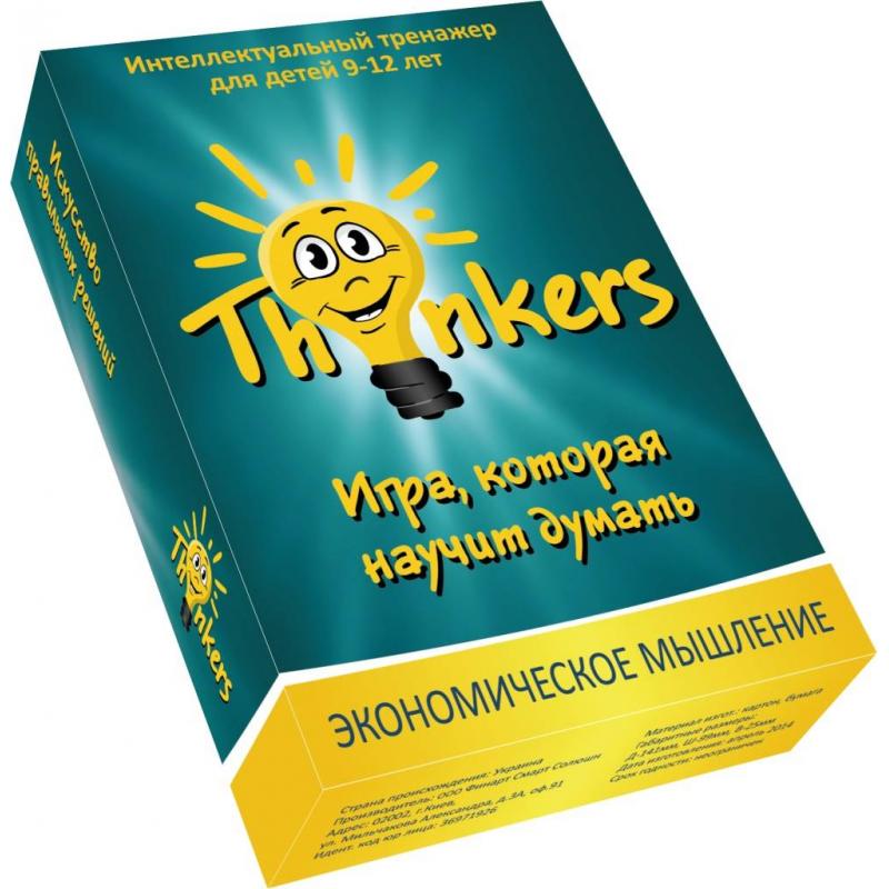 Купить Логическая игра Экономическое мышление, Thinkers, от 9 лет, Не указан, 658157
