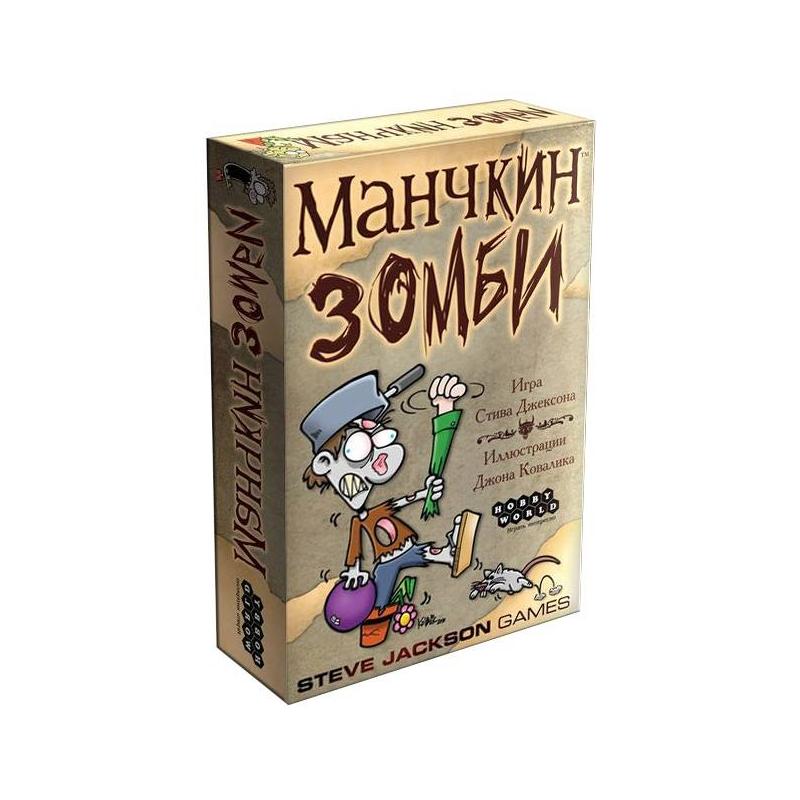 Hobby World Настольная игра Манчкин Зомби