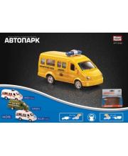 Машинка инерционная микроавтобус 14х55х65 см Play Smart