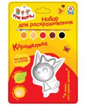 Набор для раскрашивания Три кота Карамелька 1Toy