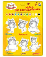 Набор для раскрашивания Три кота 6 в 1 1Toy