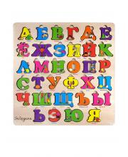 Цветной Алфавит из дерева 30x30 см ЯиГрушка