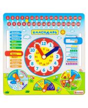 Бизиборд Календарь Alatoys